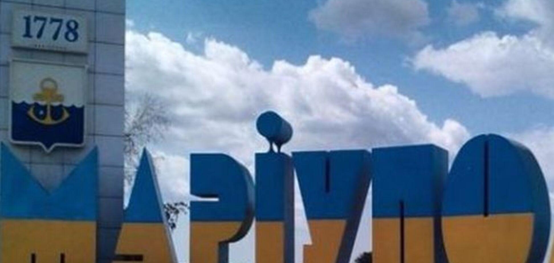 Под Мариуполем произошел взрыв вблизи украинской техники