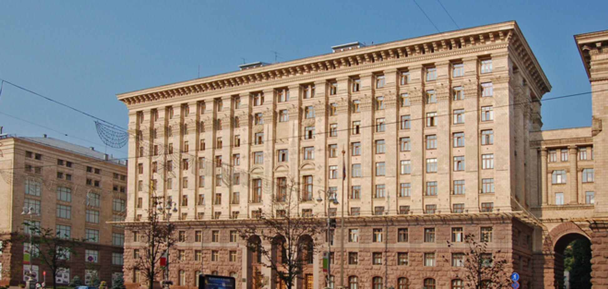 Київрада за нові форми контролю за діяльністю ЖКХ