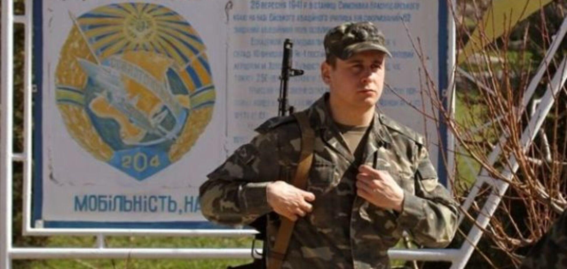 Украинские пограничники  возле Сартаны поймали шпионов с биноклями