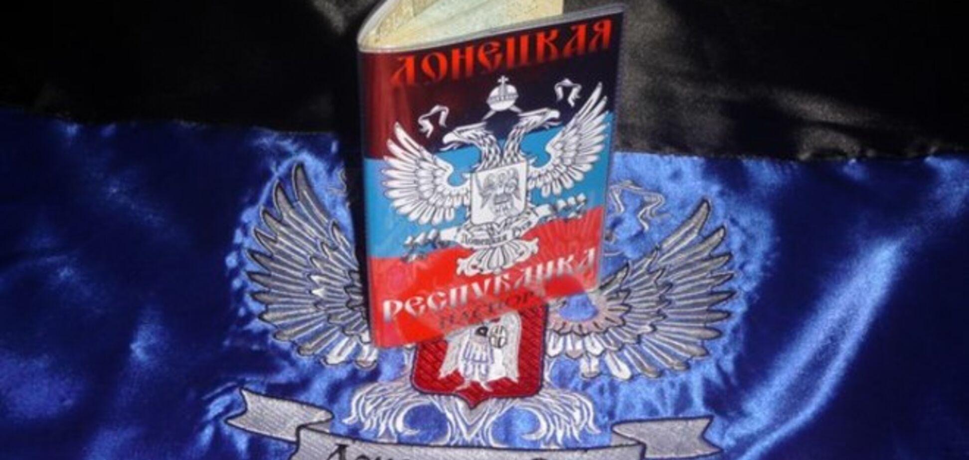 С понедельника украинцам будут выдавать паспорта несуществующей 'ДНР'
