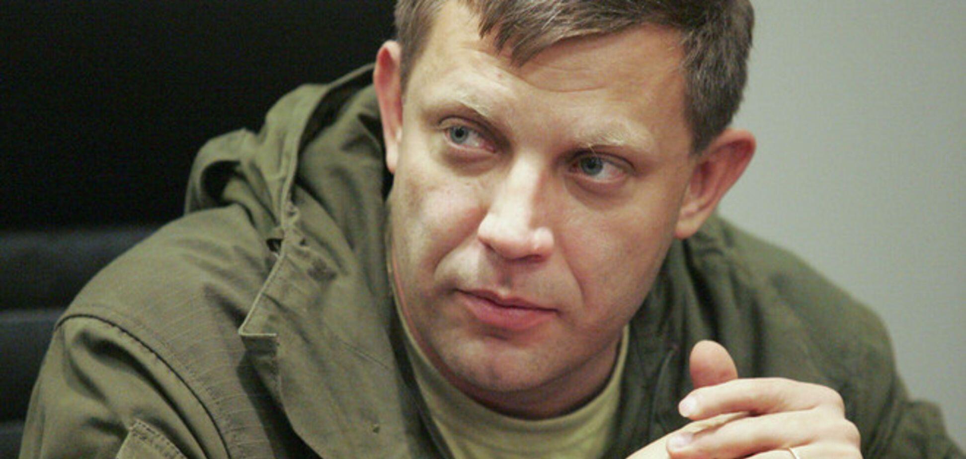 Главарь 'ДНР' анонсировал 'мирную фазу противостояния Киеву'