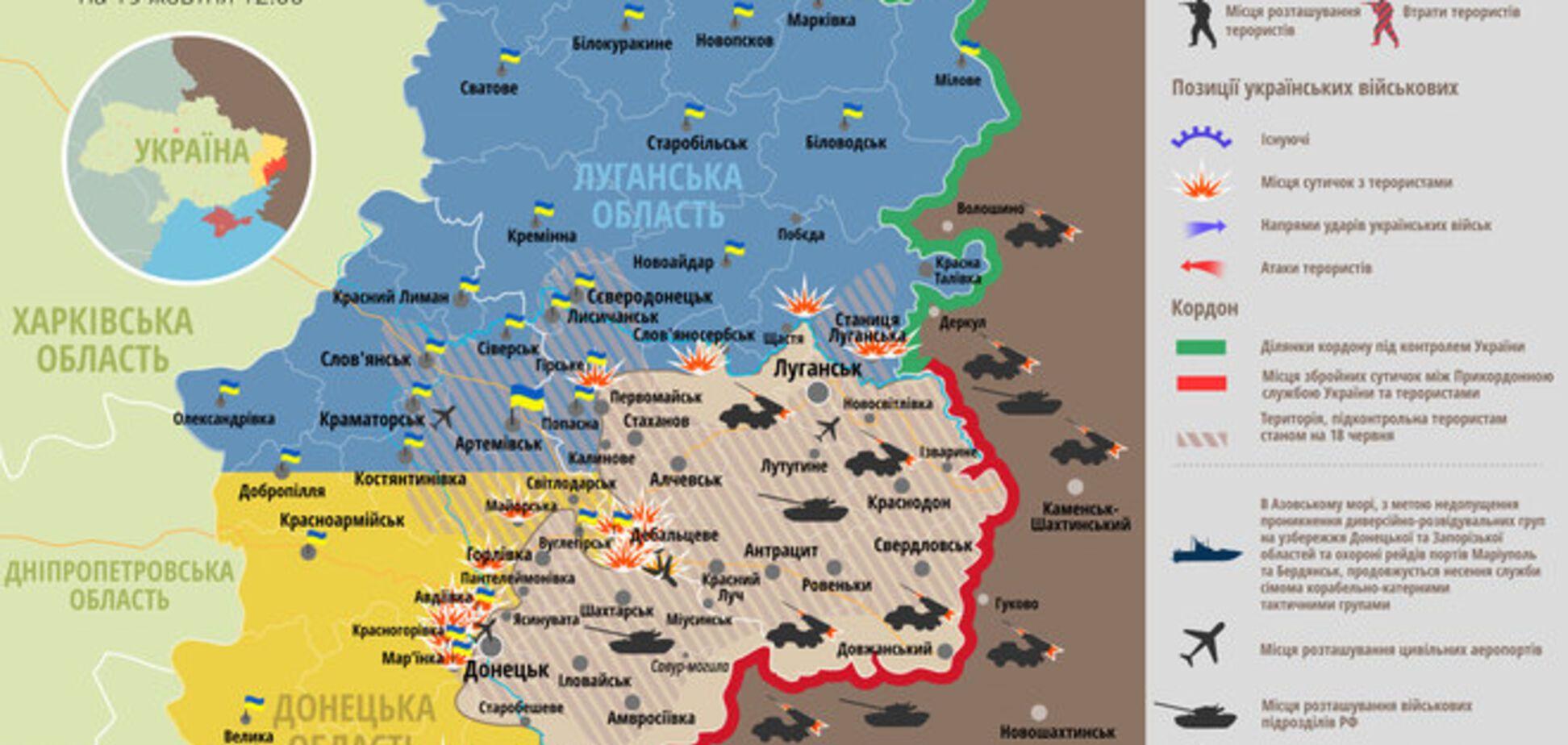 Юг Донбасса и Мариуполь под контролем Украины: опубликована карта АТО на 19 октября