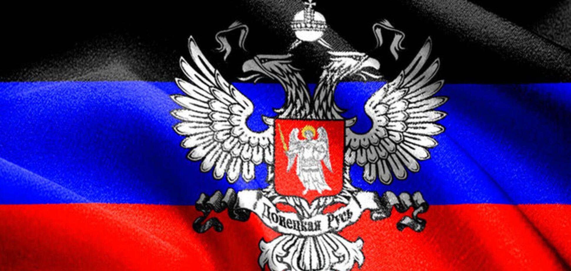 В  обстреливаемом Донецке массовыми гуляниями отметят 'День флага ДНР': дончан заставят шить его прямо под пулями