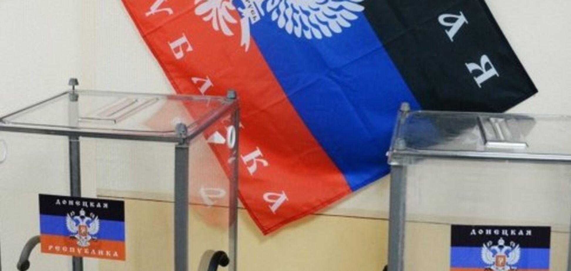 Путин – не указ: сепаратисты заявляют, что 'выборы' на Донбассе состоятся независимо от мнения президента РФ