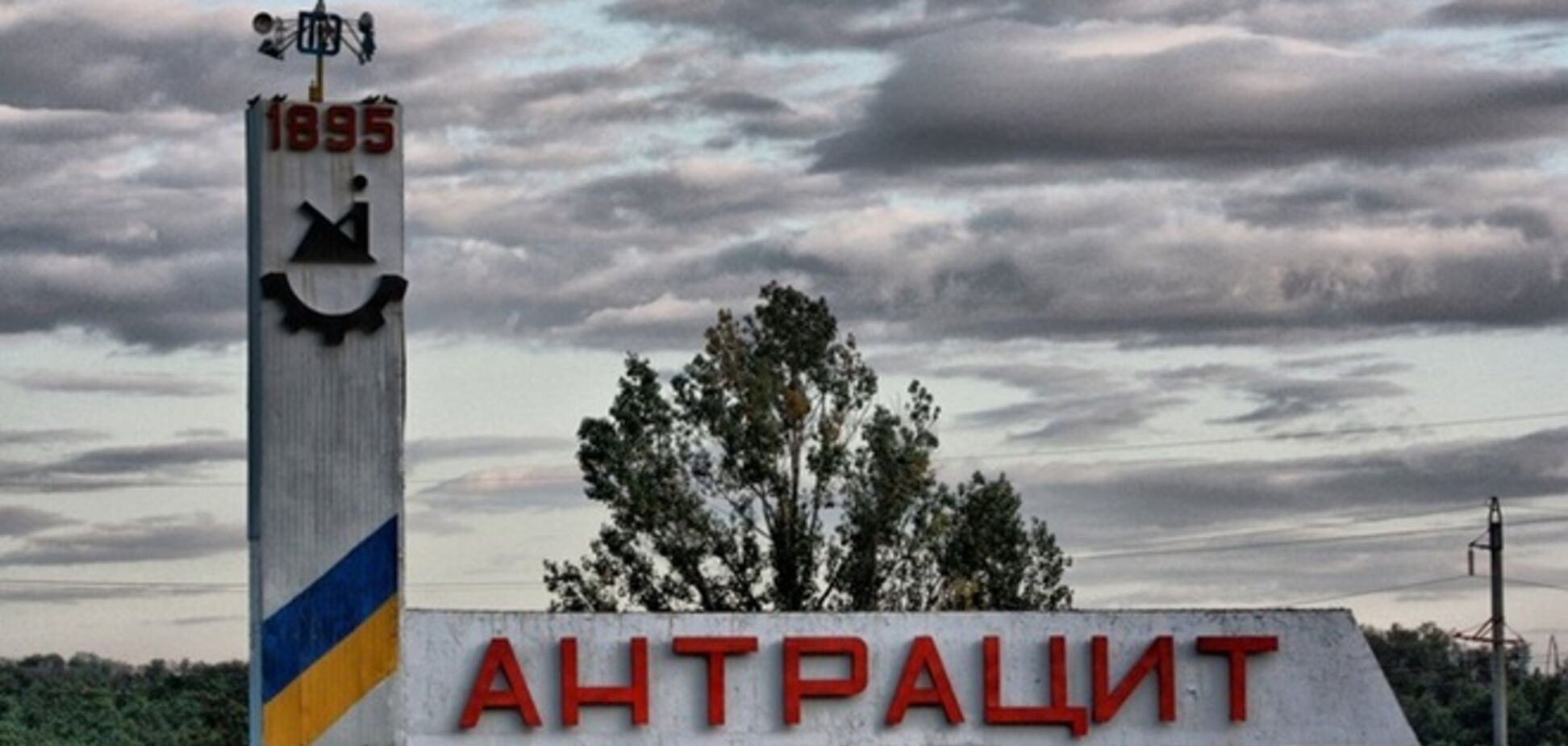 В Антраците террористы ищут украинских партизан: из города никого не выпускают