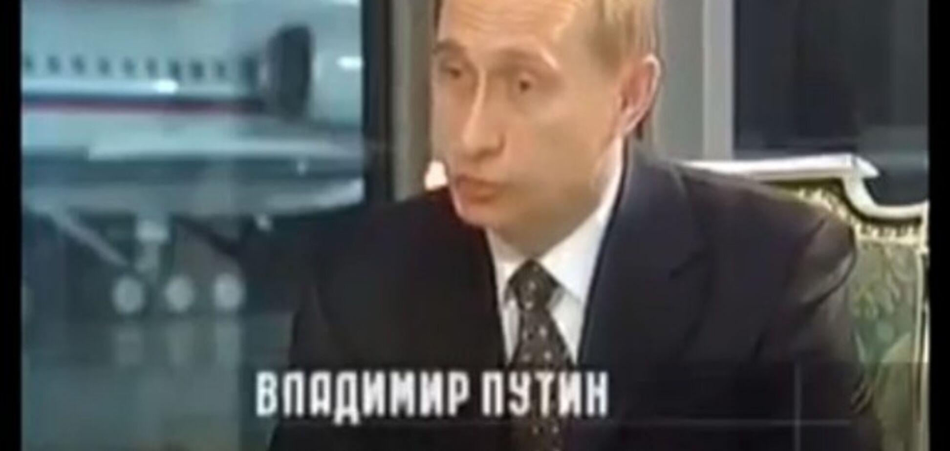 Архивное видео: Путин считал, что нельзя все валить на Запад – 'все наши беды в нас самих'