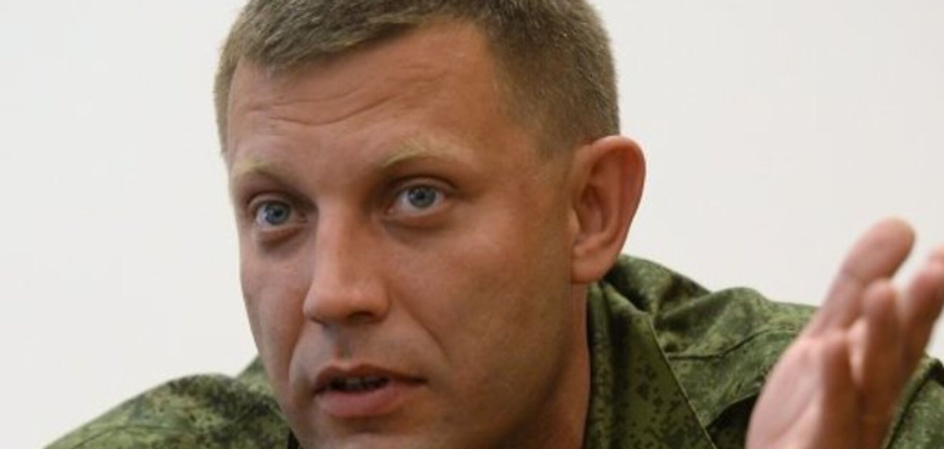 Главарь 'ДНР' заявил о прекращении мирных переговоров с Киевом