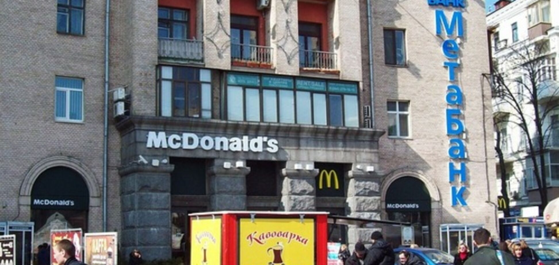 В Киеве минировали МакДональдс