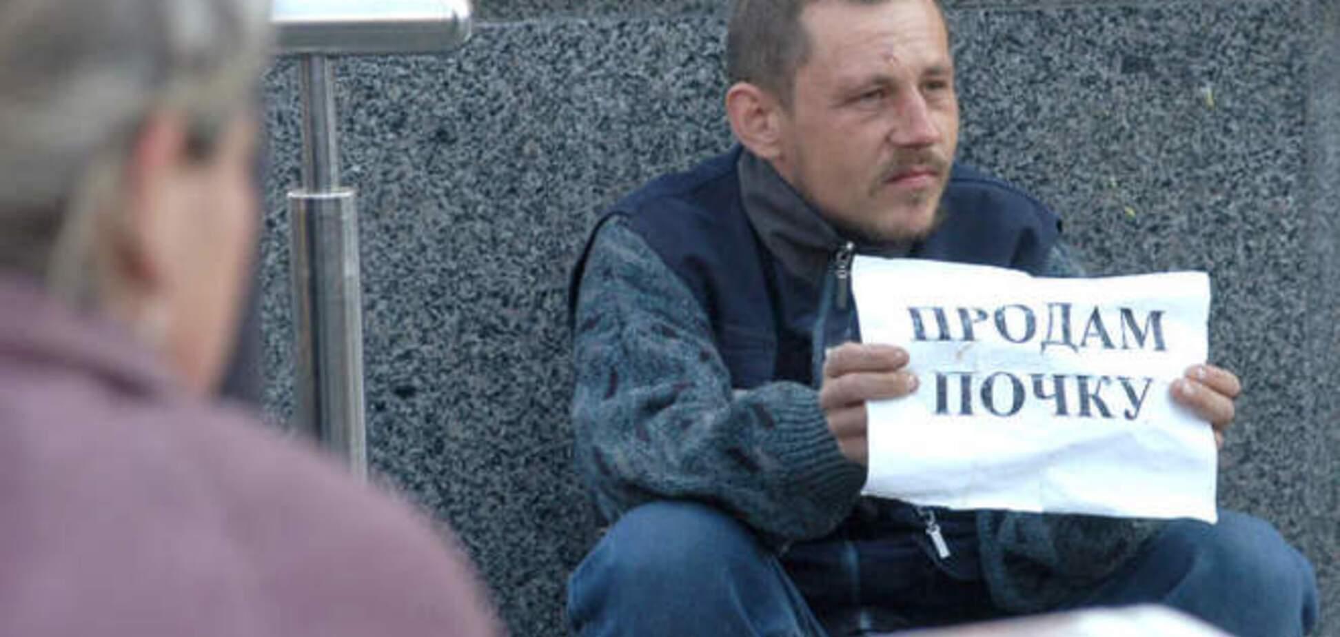 В Киеве задержали 'черных' трансплантологов, пустивших на органы 50 человек