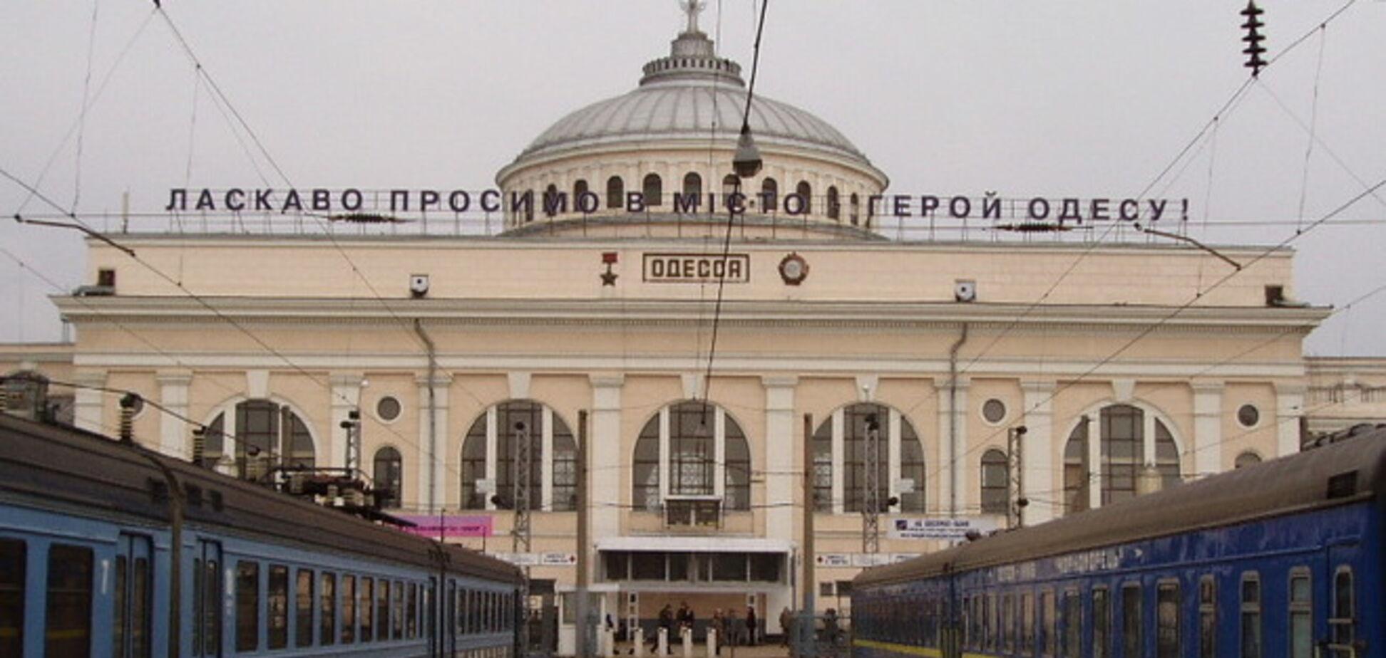 В Одессе вооруженные люди на БТР пытались захватить одну из служб 'Укрзалізниці'
