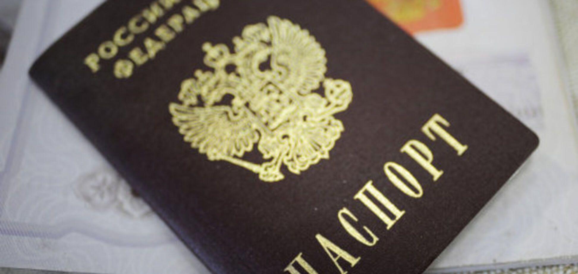 Детей-сирот в Крыму принуждают к получению российского гражданства - эксперт