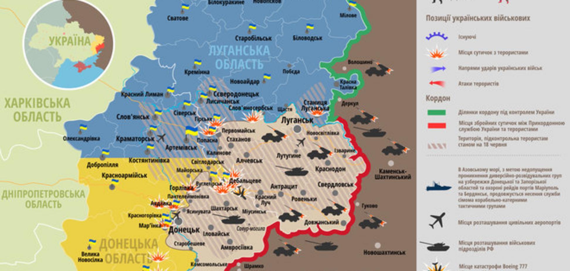 Активность террористов снизилась: карта зоны АТО за 21 октября