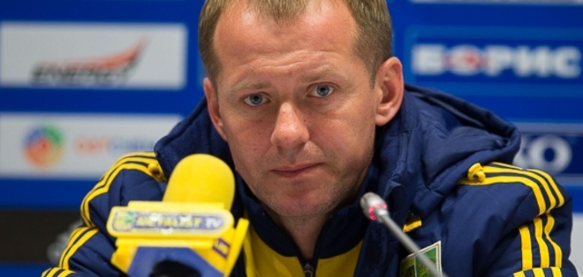 Тренер 'Металлиста': матчи Лиги Европы в Киеве для нас выездные