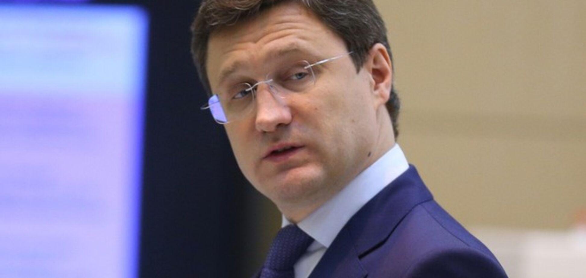 Россия снова обвинила Украину в краже газа