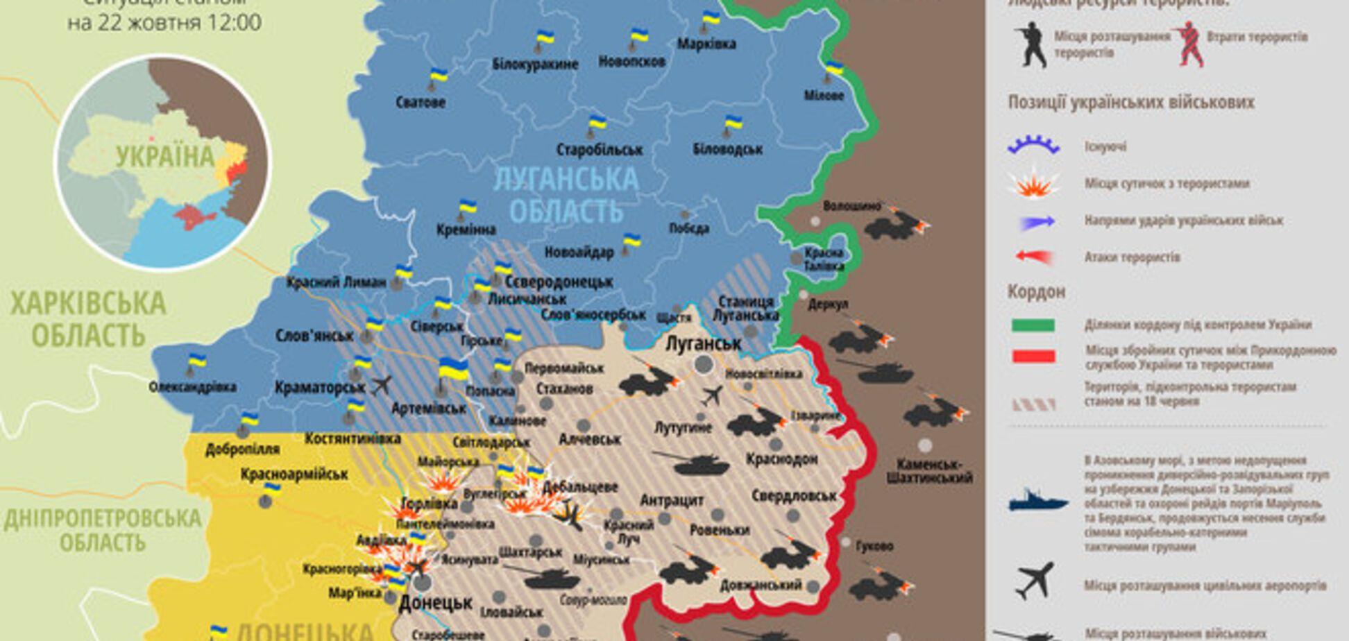 Путинские вояки активизируются в Донецке: карта зоны АТО