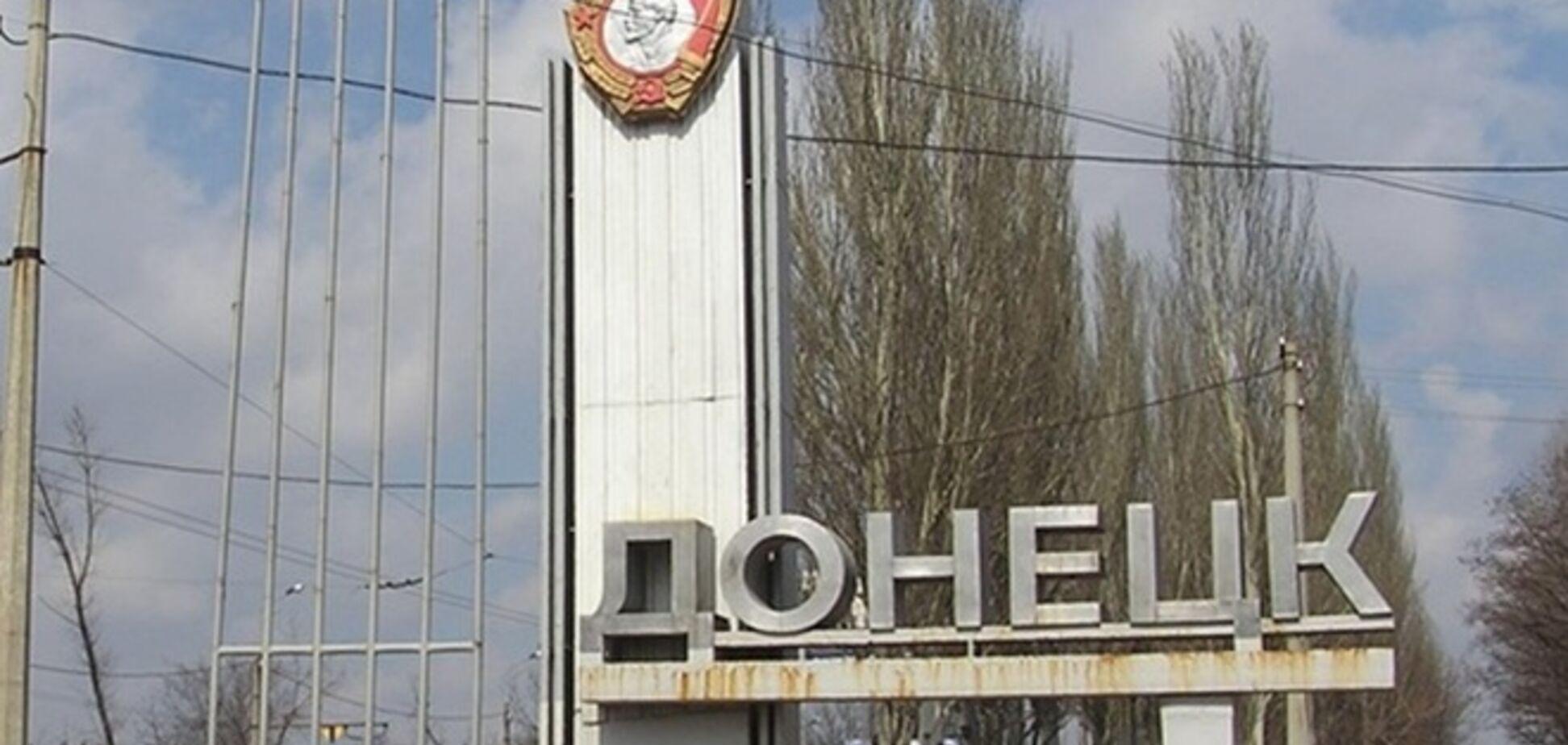В оккупированном Донецке школьный обед обходится в 20 гривен