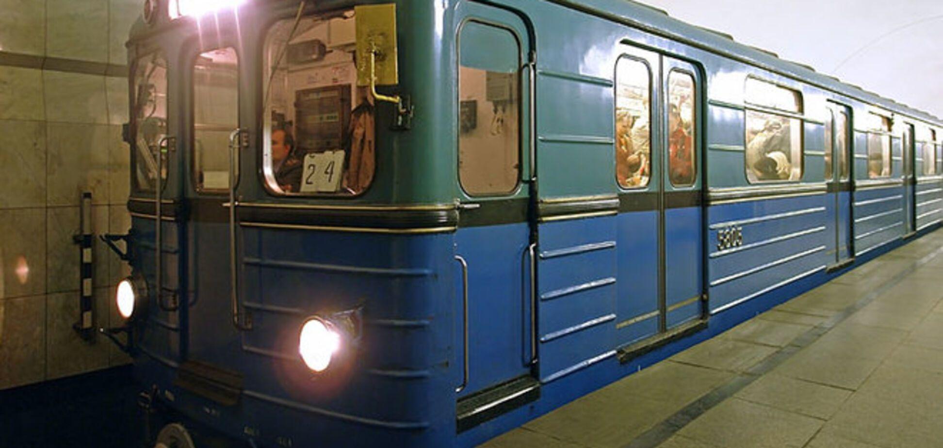 В Киеве 'заминировали' три станции метро