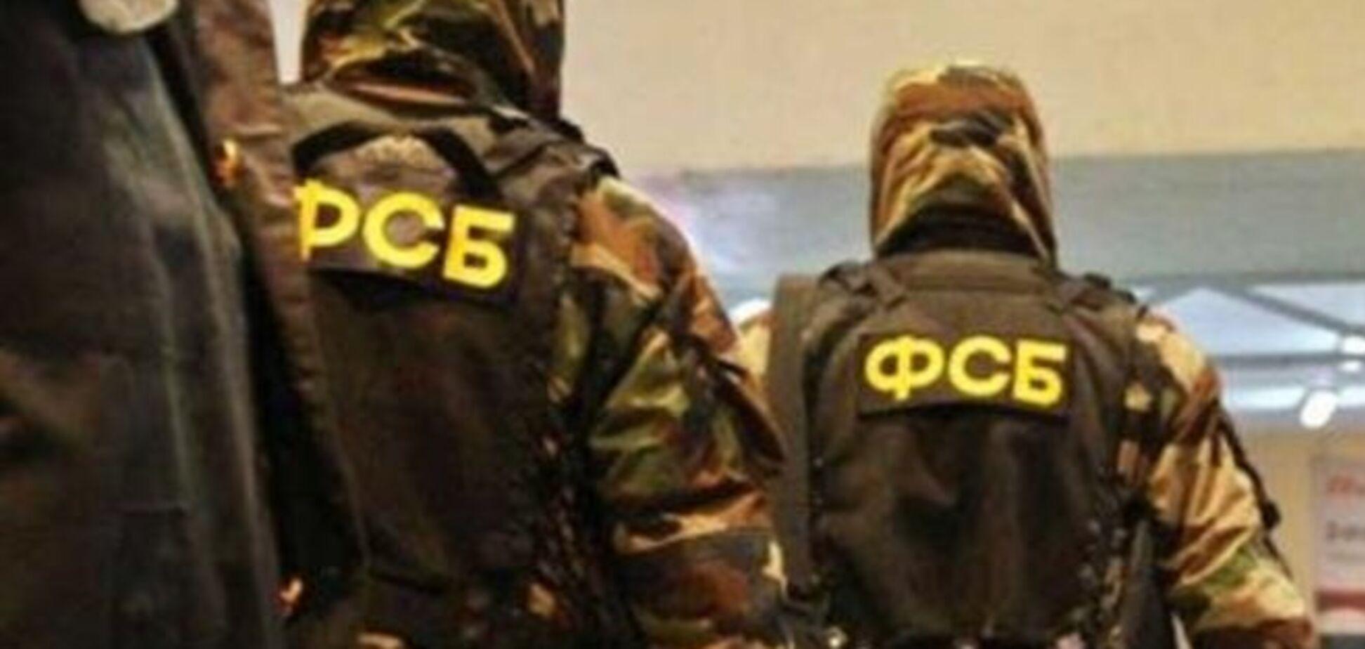 ФСБ принялось формировать отряды 'Пограничников Новороссии'