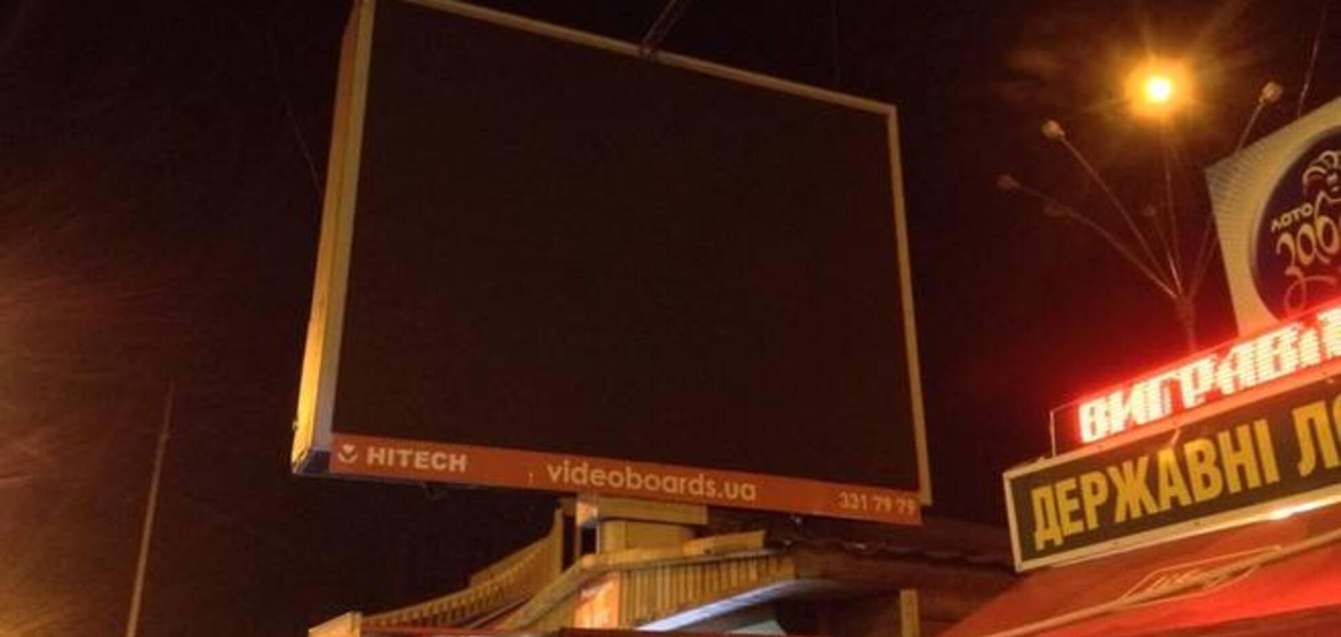 'Киберберкут' взломал билборды в Киеве: показывают фото трупов и политическую антирекламу