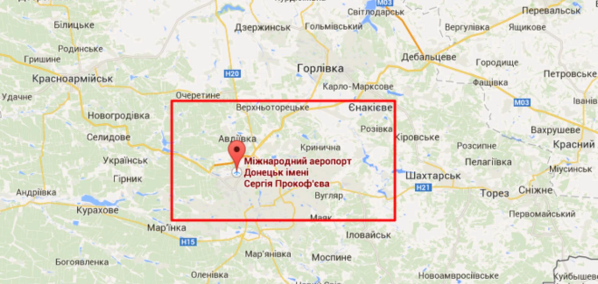 В Донецке террористы обстреляли аэропорт