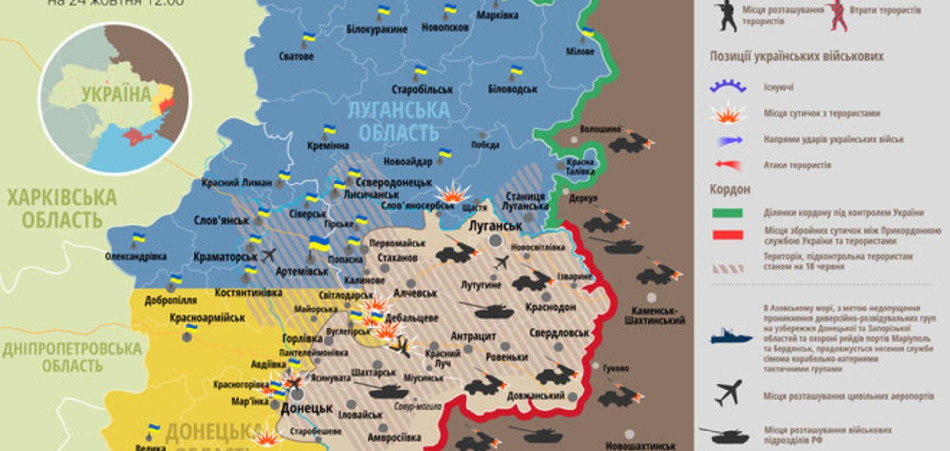 Террористы стали реже стрелять, а Россия усилила разведку на границе: карта АТО