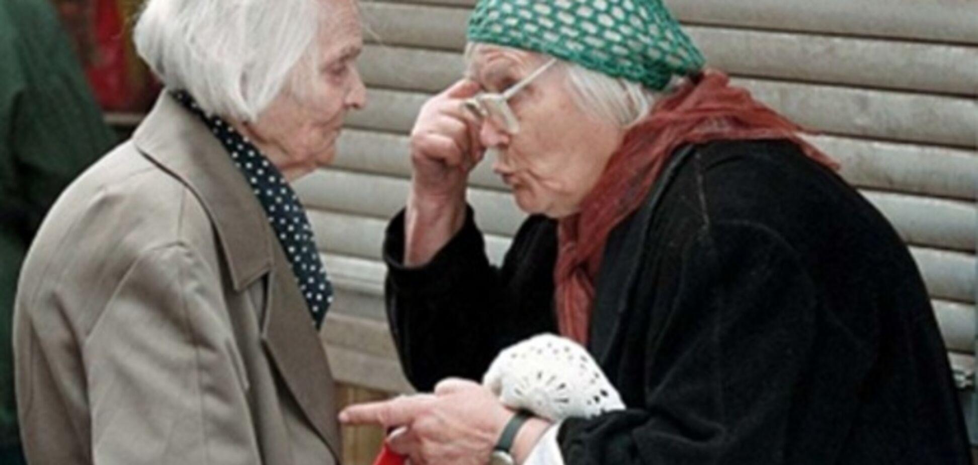 Підприємливих пенсіонерів в 'ЛНР' каратимуть за законами військового часу