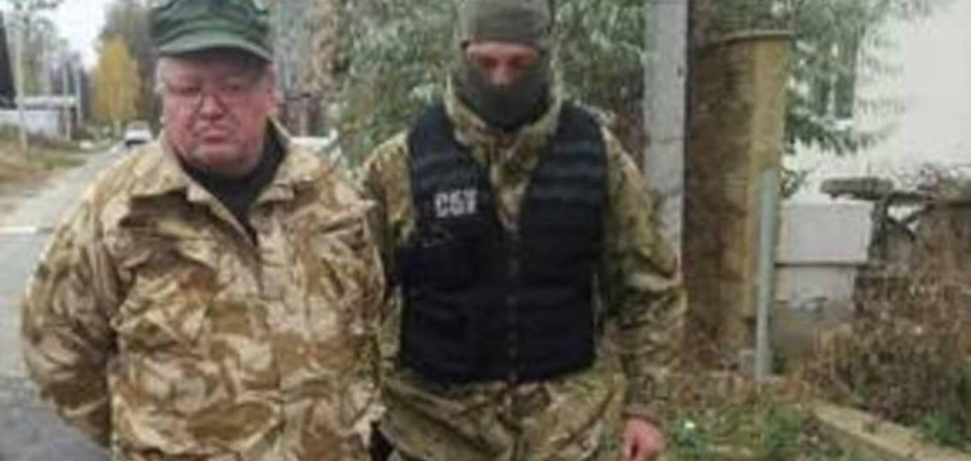 СБУ задержала 'генерала' ФСБ, который организовал 'протесты' нацгвардейцев