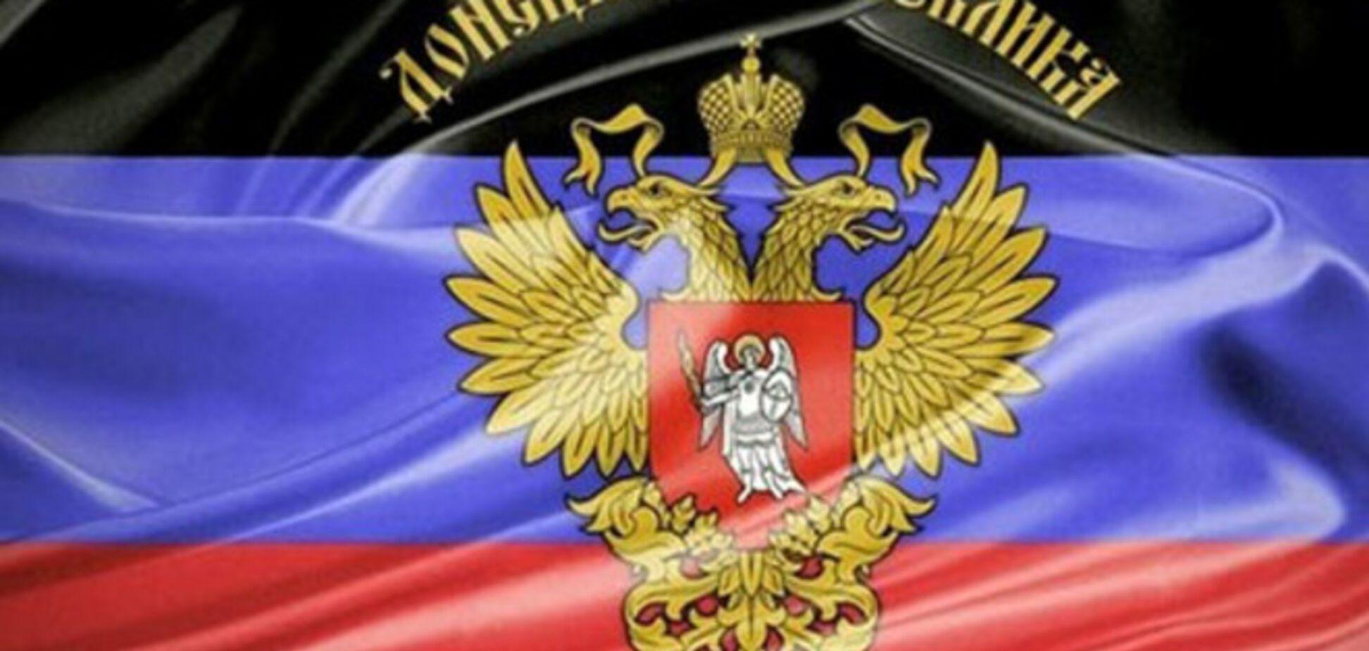 Под Донецком задержали 'Крота' из 'минбезопасности ДНР'