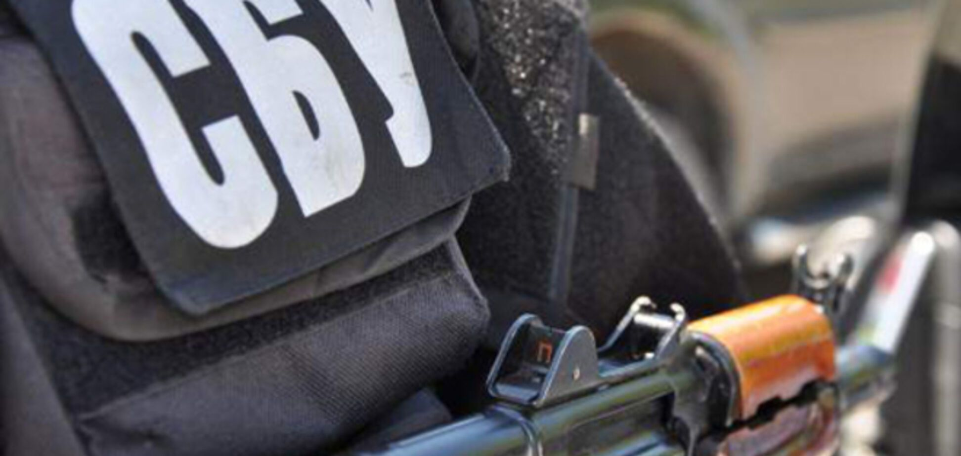 Сбежавшего в Россию экс-главу контрразведки СБУ заподозрили  в госизмене