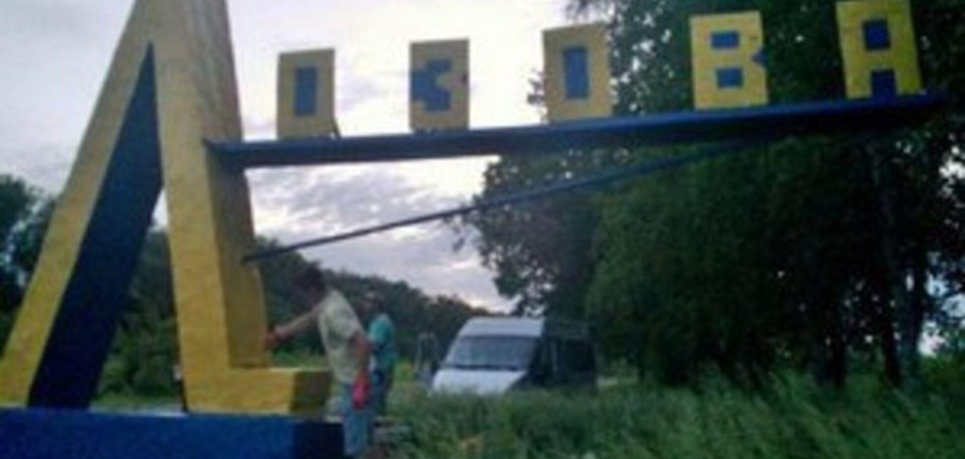 СМИ: кандидат по 179 округу Грицак с автоматчиками захватил горсовет на Харьковщине