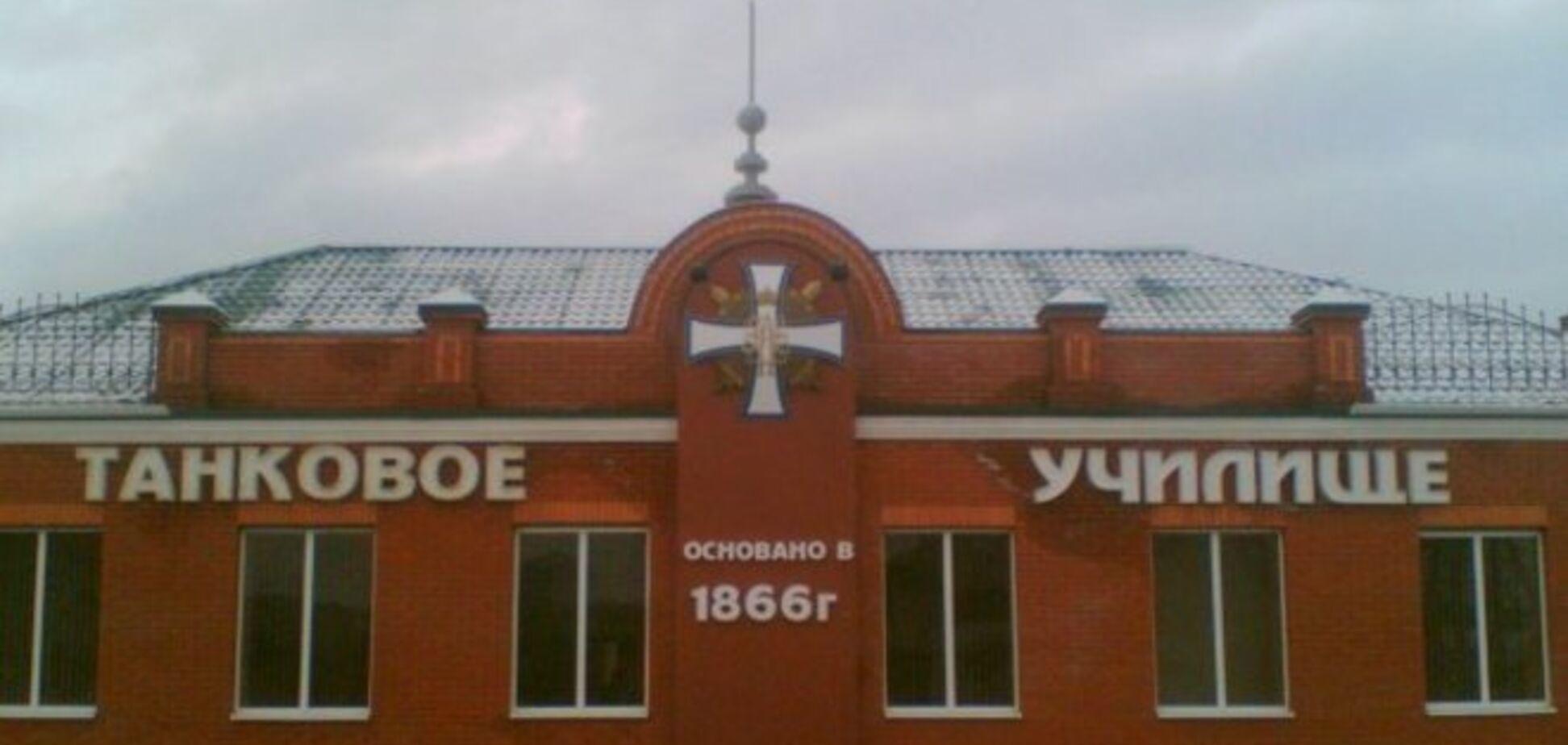 Родственники курсантов танкового училища в Казани устроили митинг против отправки 80 солдат в Украину