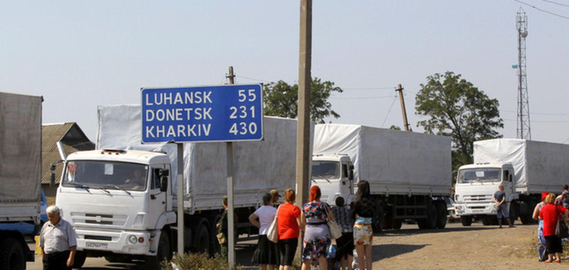 Россия собирается отправить в Украину очередной 'гумконвой'