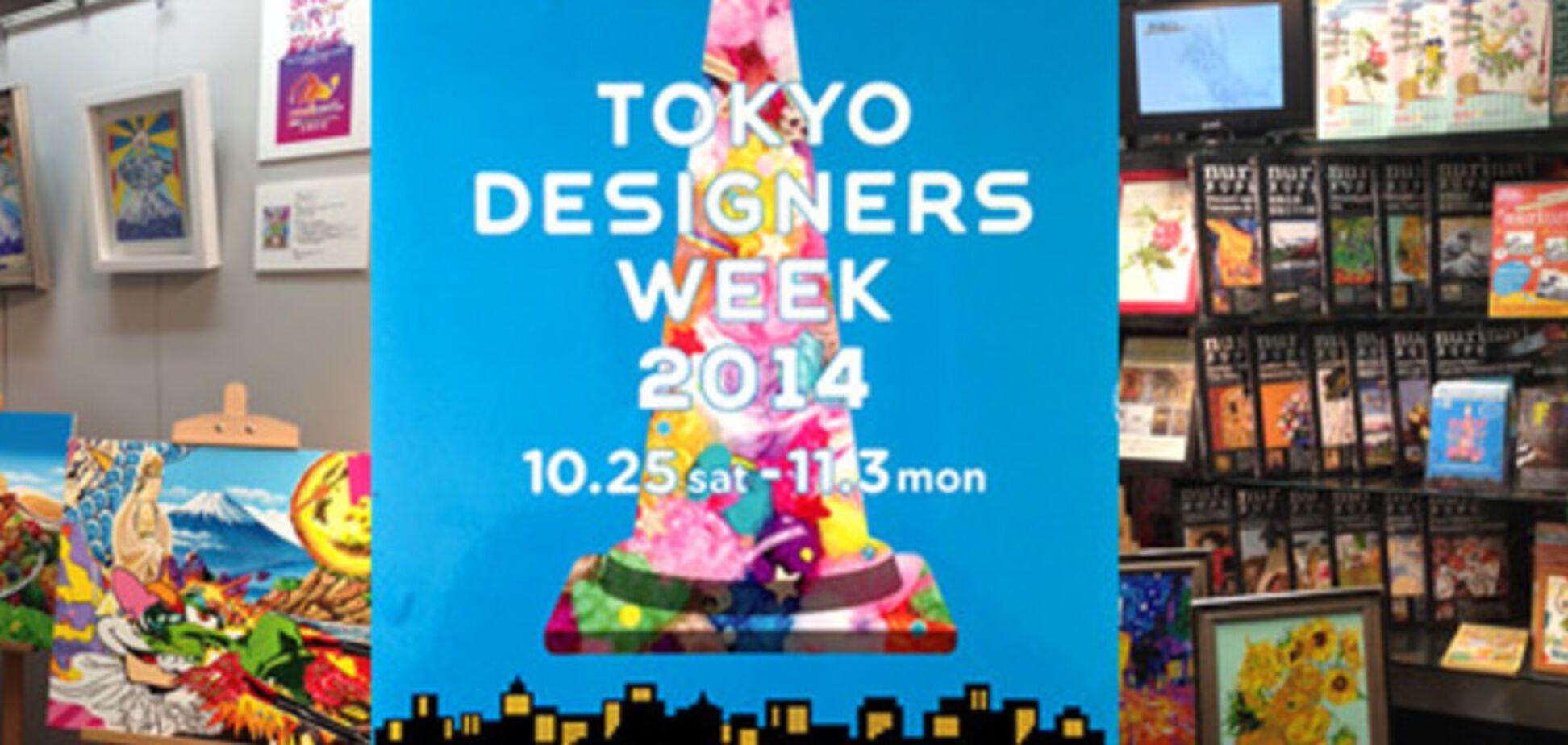 Лучшие студенты-архитекторы со всей Украины поедут на Неделю Дизайна в Токио бесплатно