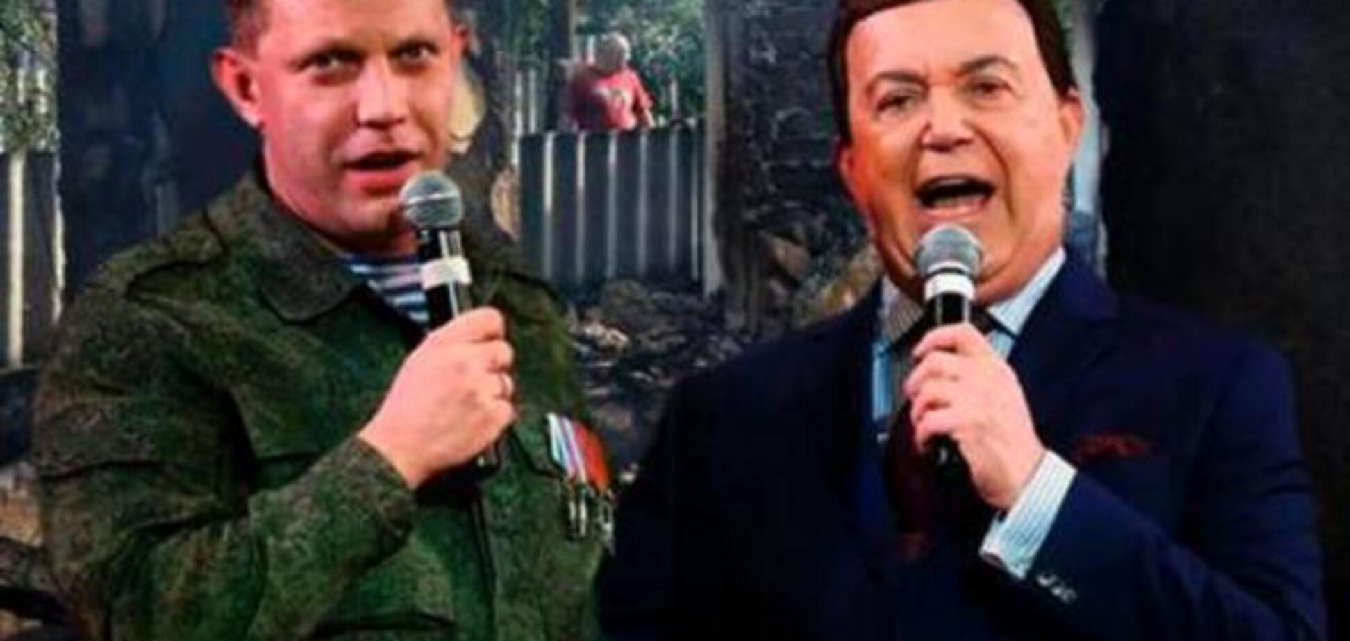 Кобзон 'нагастролировал' себе звание 'почетного консула ДНР'
