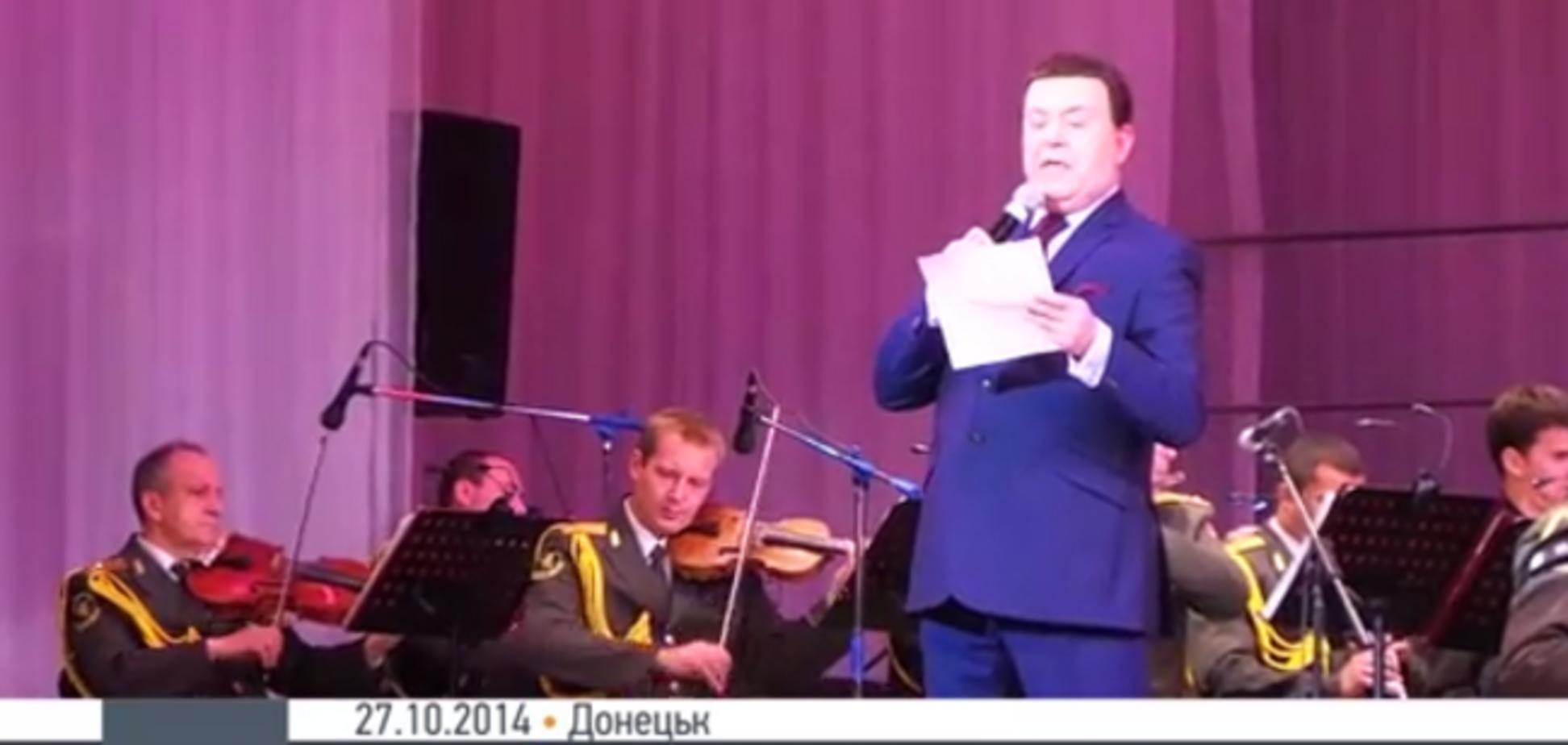 СБУ даст правовую оценку действиям 'гастролера' Кобзона на Донбассе