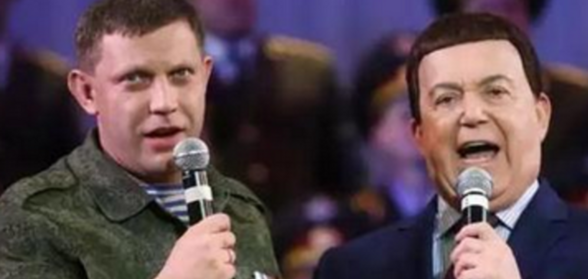 Появилось видео, как в Донецке 'мафиози' Кобзон спел дуэтом с террористом Захарченко