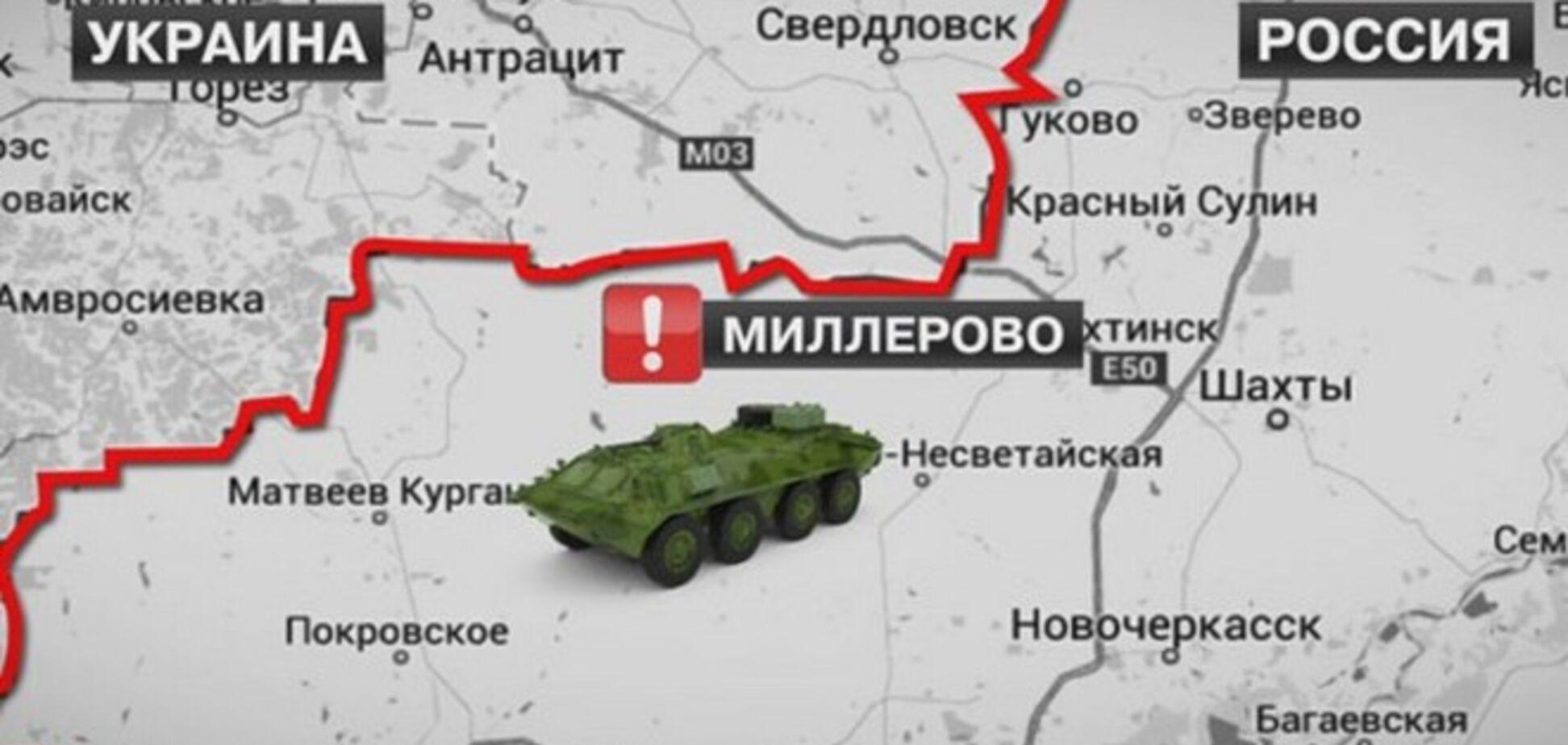 Российские войска концентрируются и прибывают к границе с Украиной