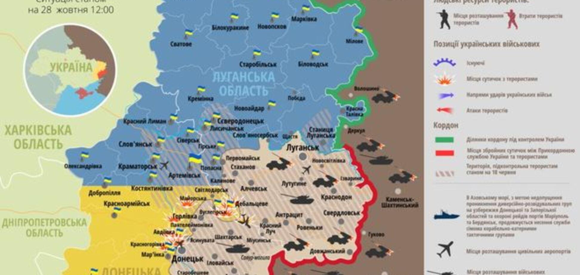Террористы и войска РФ активизировались: карта АТО