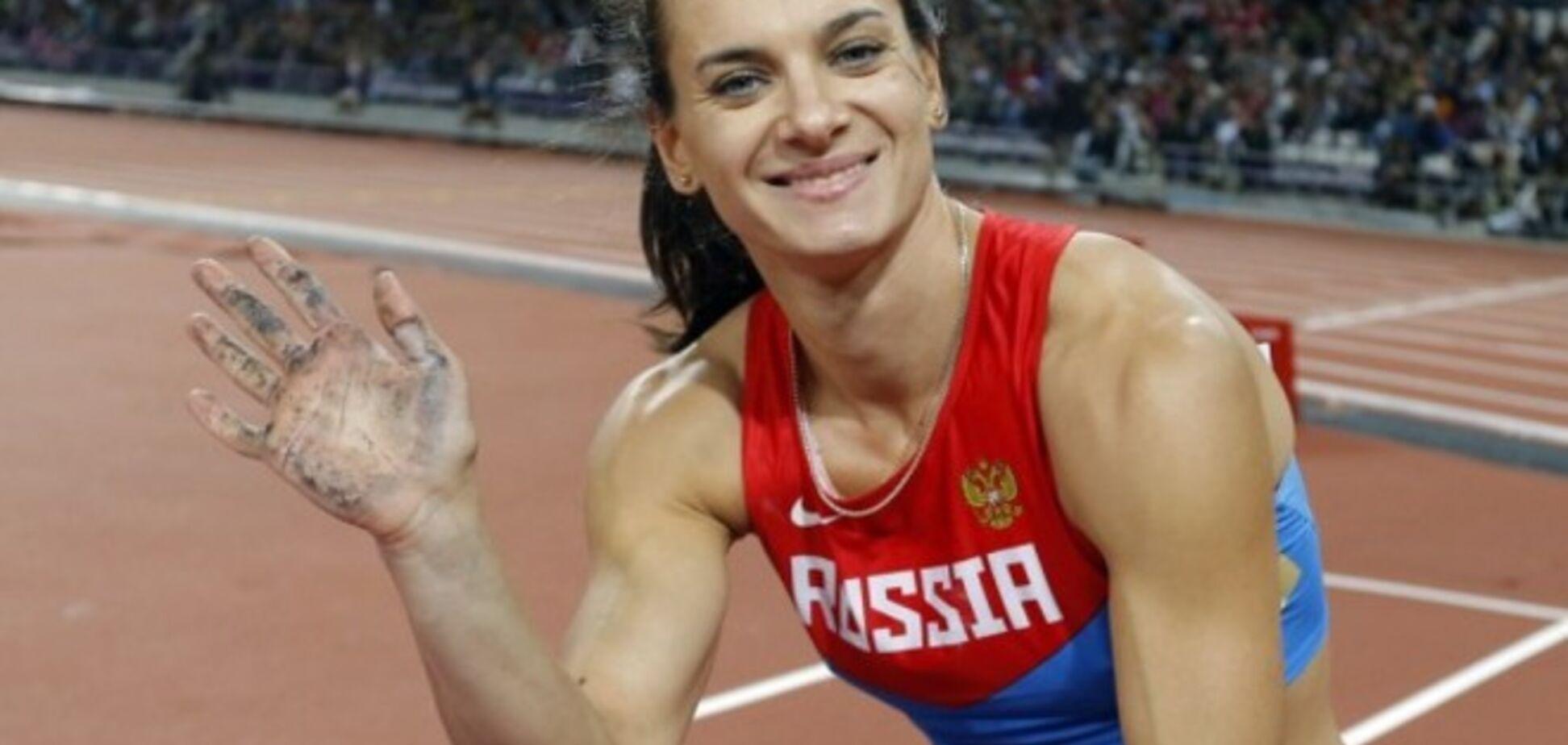 Олимпийская чемпионка Елена Исинбаева вышла замуж