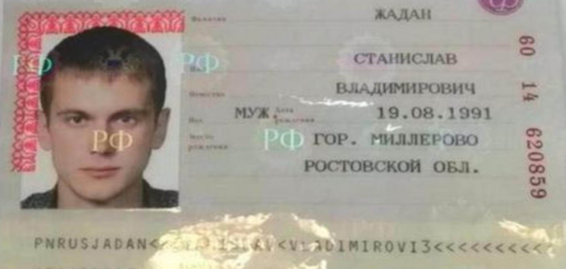 СБУ задержала россиянина-наемника 'ДНР'
