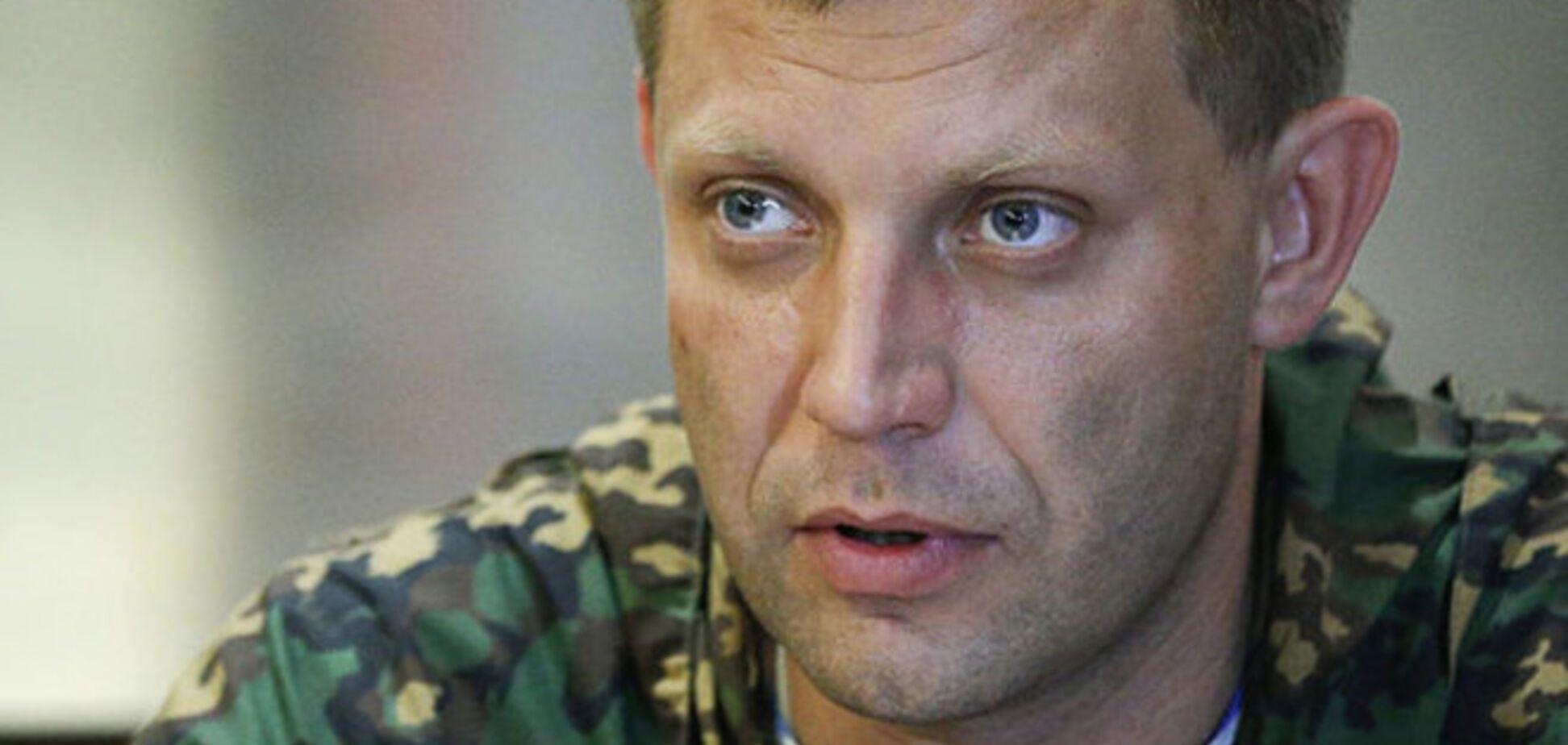 'Премьер-министр ДНР' считает 'ЛНР' недоразвитой