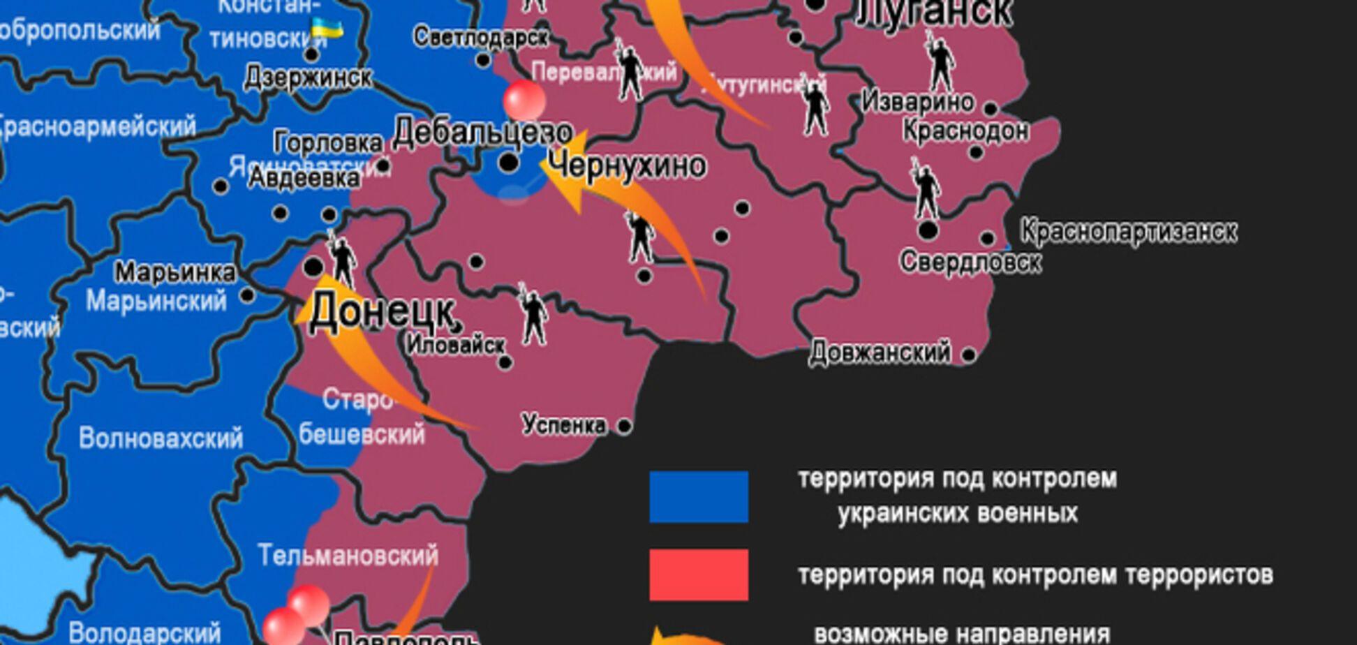 Что может стать вторым Иловайском? Инфографика