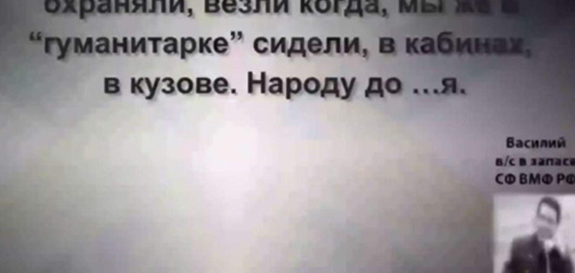 Кто ж признается, что наших там 2000 полегло? - перехват разговора военных РФ, перебравшихся на Донбасс в 'гумконвое'