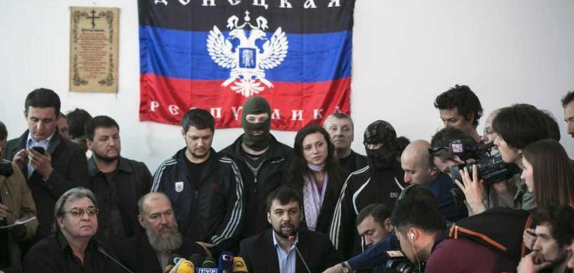 'ДНР' будет выплачивать пенсии из гуманитарной помощи РФ