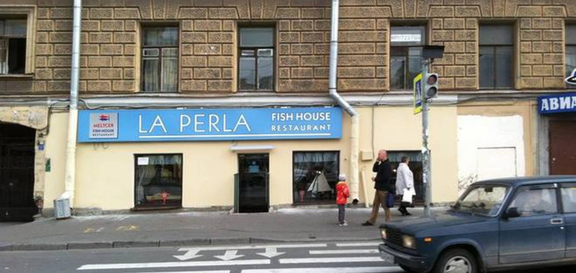 После запрета на кружевное белье питерский бутик стал торговать рыбными котлетами