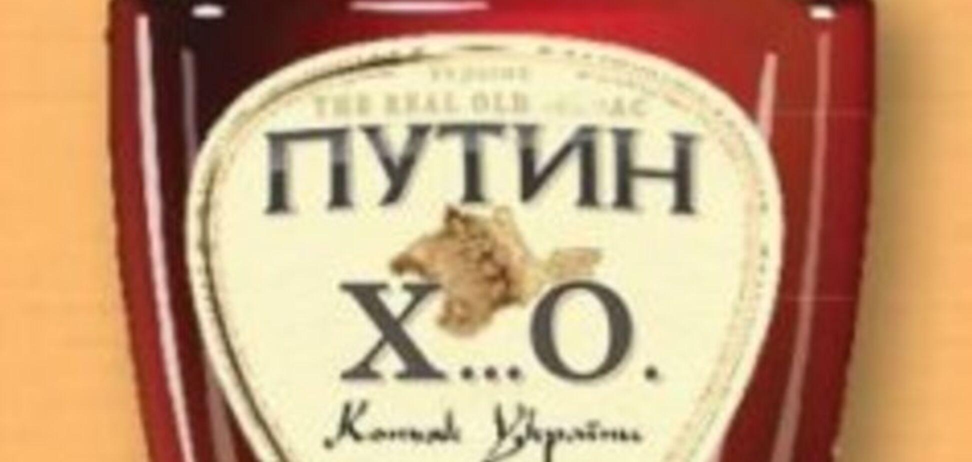 Альтернатива Hennessy