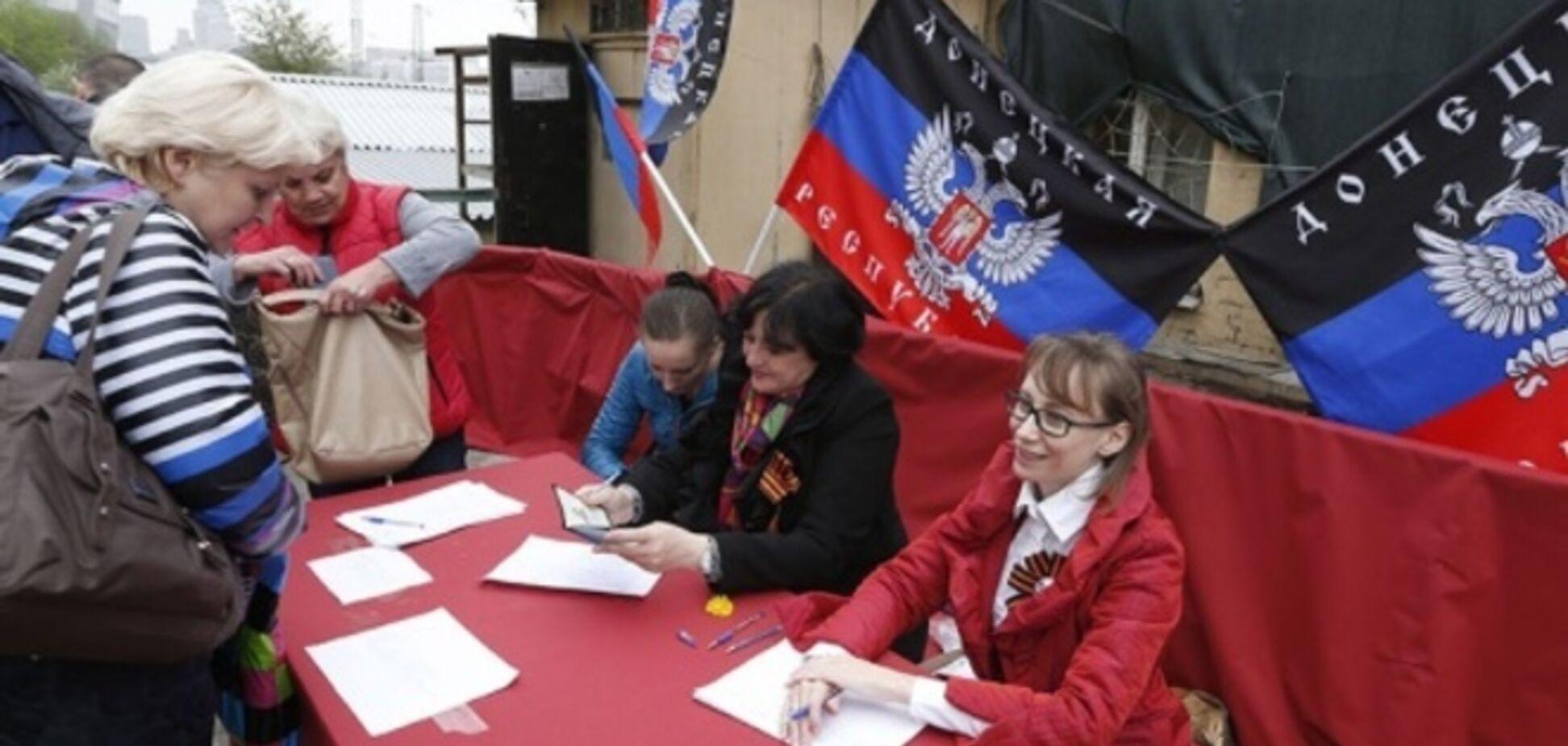 Главы МИД Вышеградской четверки сделали заявление по 'выборам' у террористов