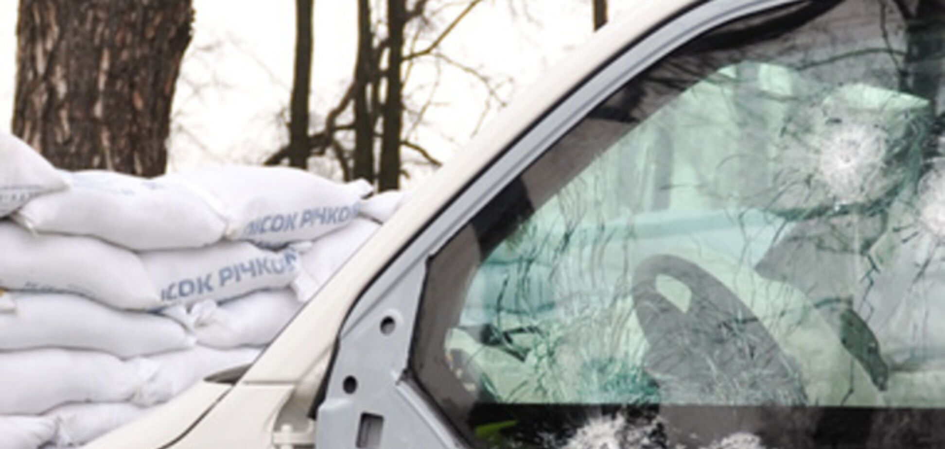 На Днепропетровщине из гранатомета расстреляли инкассаторскую машину: четверо погибших