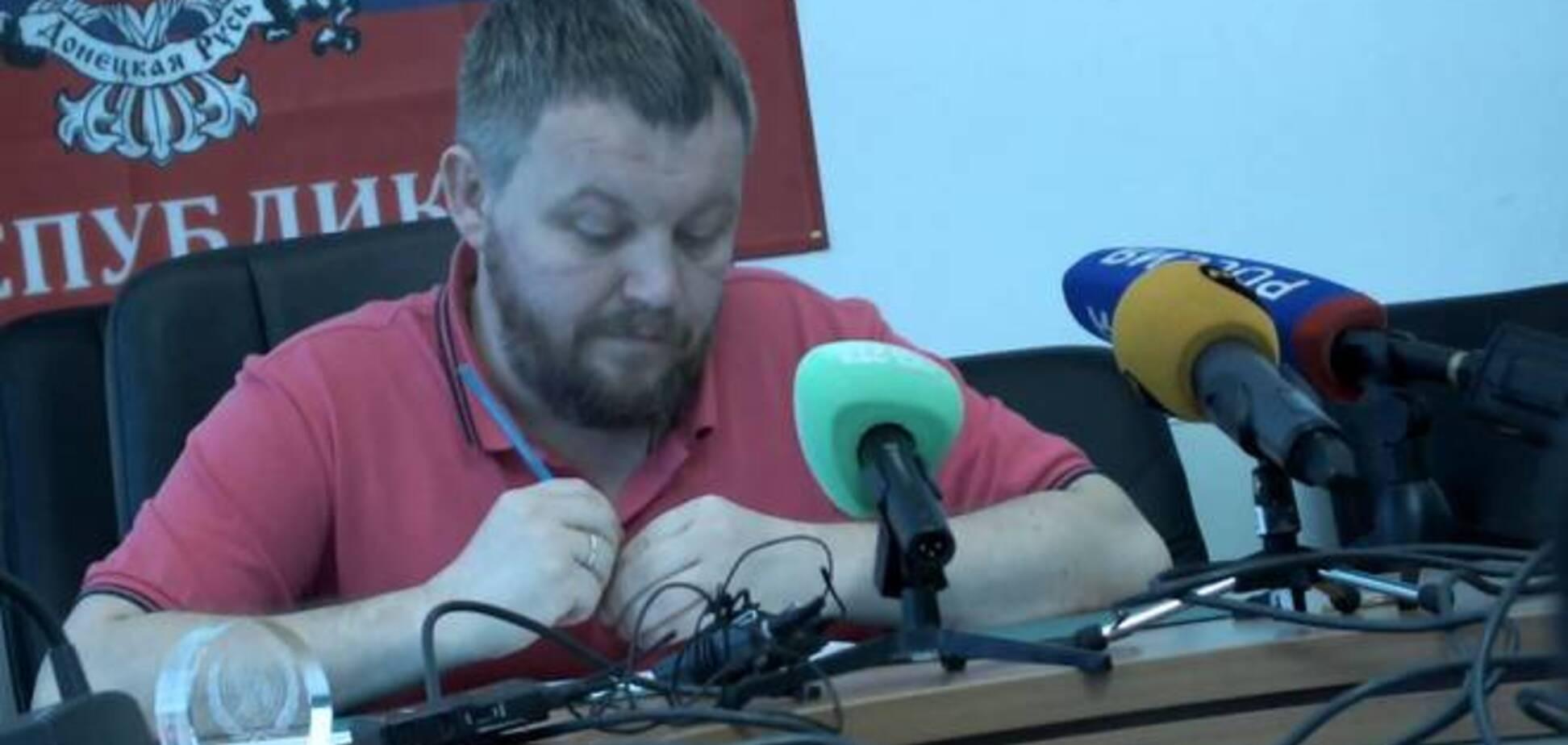 Террористы 'ДНР' заявили о срыве минских договоренностей, приписав Украине все свои грехи