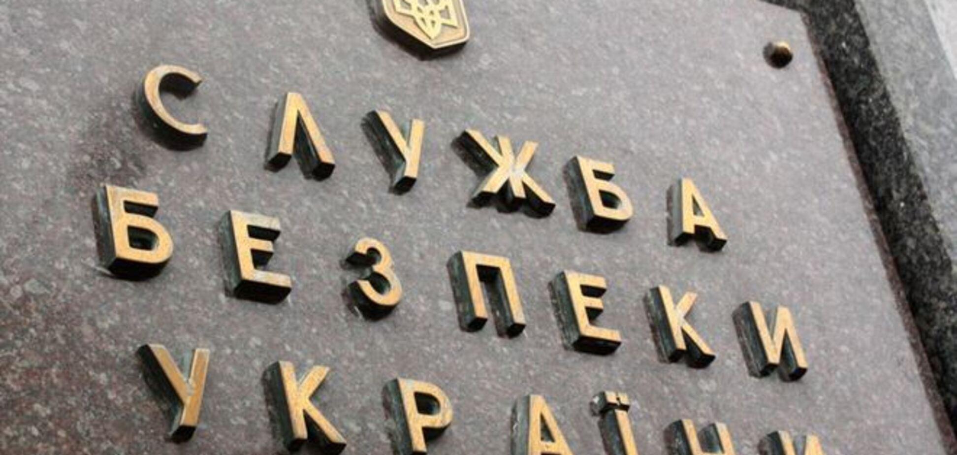 Спецслужбы ликвидировали в Харькове 'штаб-квартиру' сепаратистов